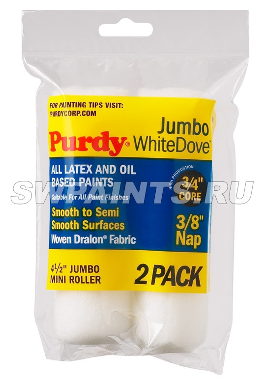 White Dove Jumbo Mini Roller 4
