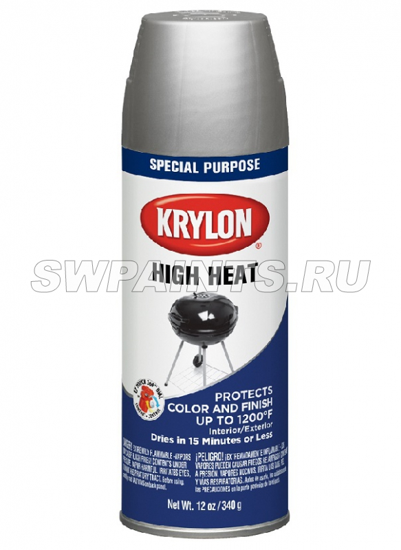 Krylon High Heat 1618 Aluminum