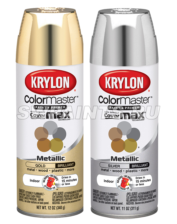 ColorMaster Metallic Paint + Primer